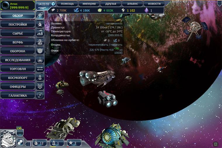 XCraft: обзор новой космической стратегии