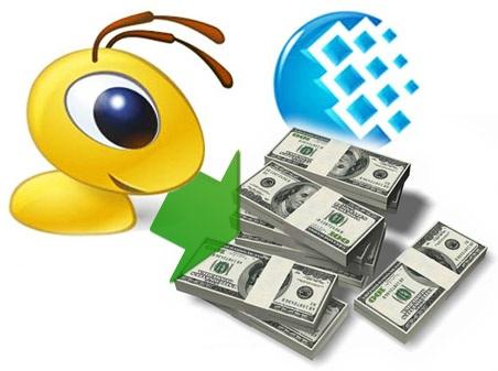 Кредиты webmoney онлайн