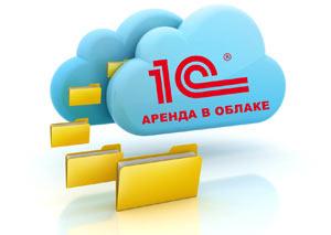 Аренда сервера для 1с: надежный дата-центр Германии в вашем распоряжении!