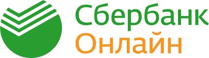 Обзор приложения Сбербанк онлайн