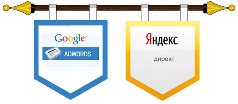 Изображения для контекстной рекламы