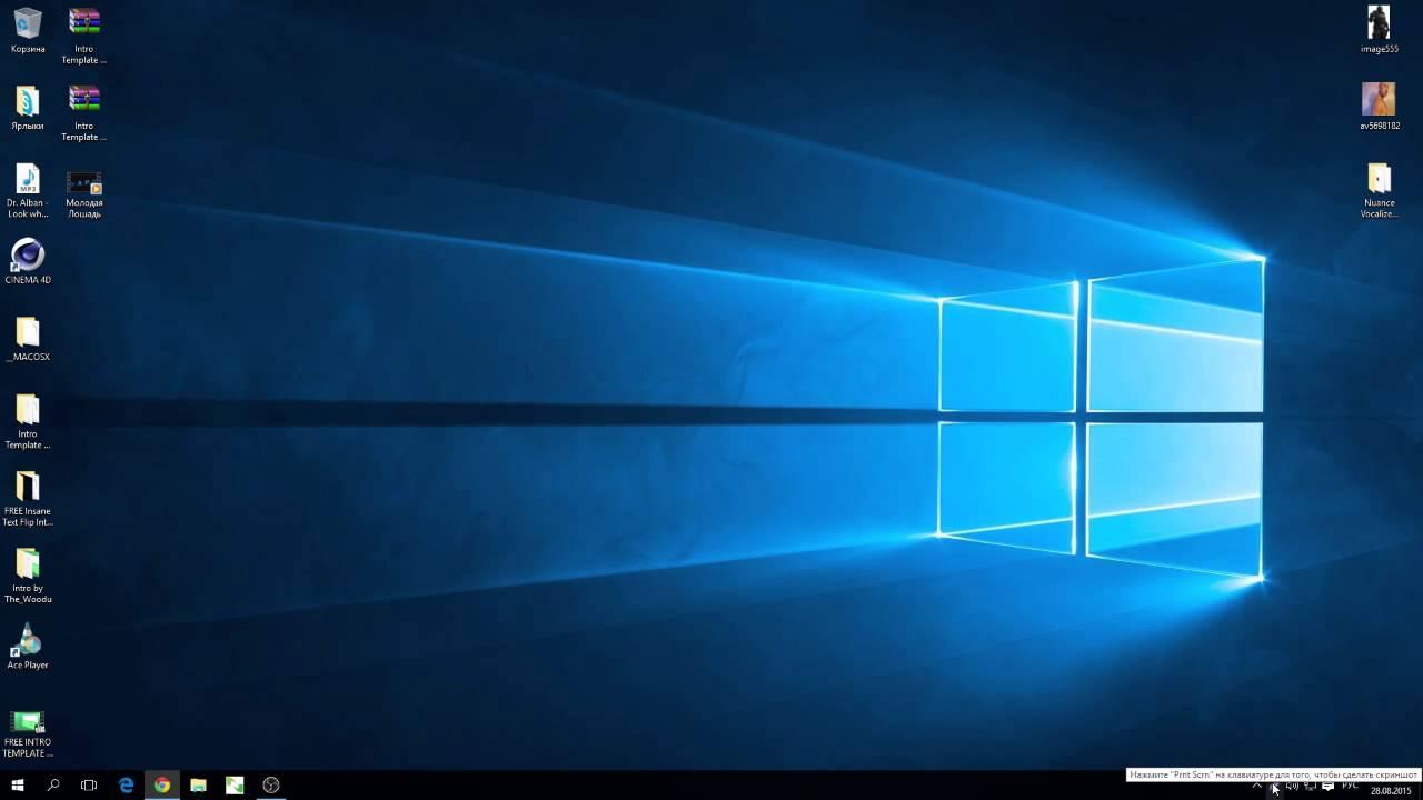 maxresdefault 1 - скриншоты на windows, как сделать скриншот