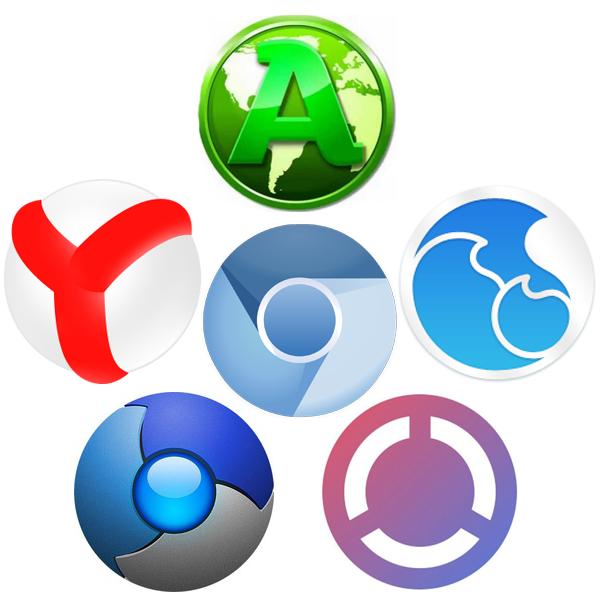 Обзор эффективных браузеров: какой из них выбрать?