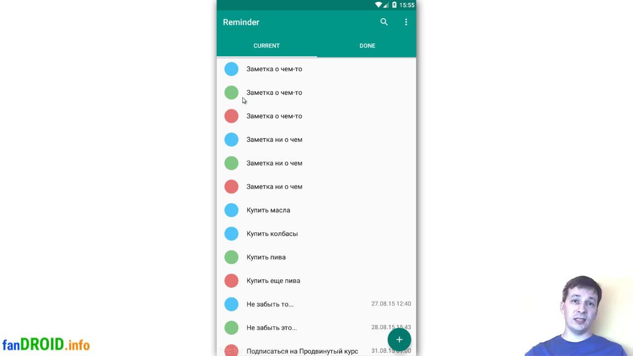 Как сделать приложение тест на андроид